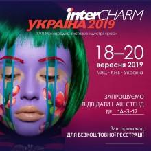 ХVIlI Міжнародна виставка індустрії краси ІnterCharm 2019
