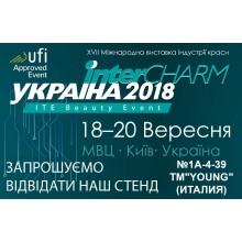 Запрошуємо на XVII міжнародної виставки  індустрії краси InterSharm Україна 2018